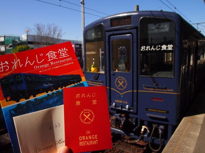 日本初のレストラン・トレイン「おれんじ食堂」は絶景と美食の旅