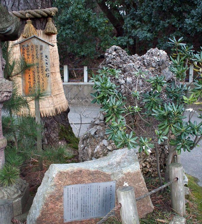 君が代に詠まれた「さざれ石」にあやかり、千代に八千代に栄える祈り