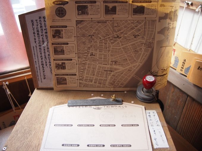 下町神社めぐりマップと絵馬で、新潟の7つのパワースポット巡り!