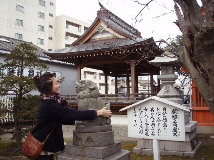 日本唯一、回る願懸の高麗犬 新潟のパワースポット!湊稲荷神社