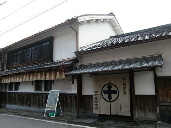 「中村藤吉本店」は、宇治の重要文化的景観に選定された茶商屋敷の中