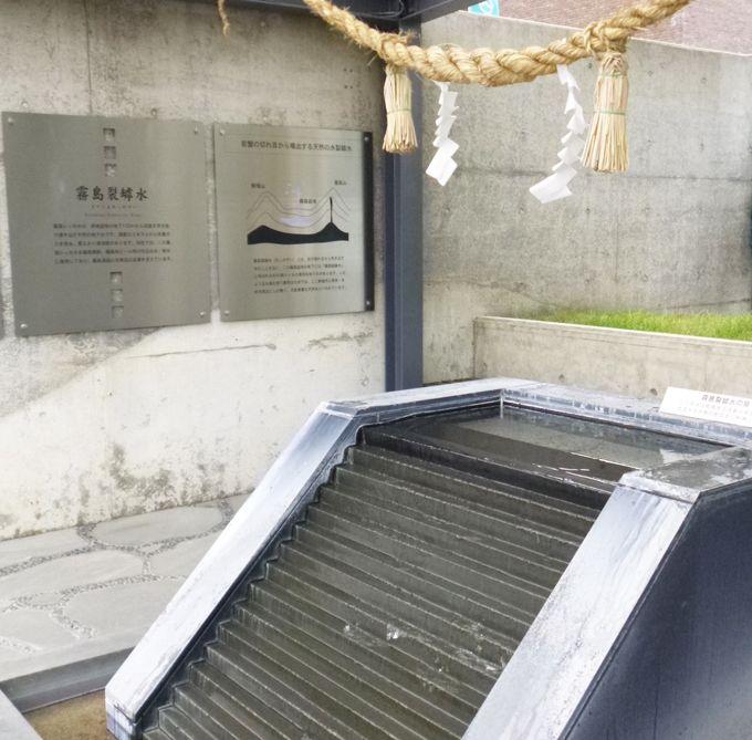 敷地には霧島酒造の焼酎の美味さの源泉「霧島裂罅水」を汲める泉がある