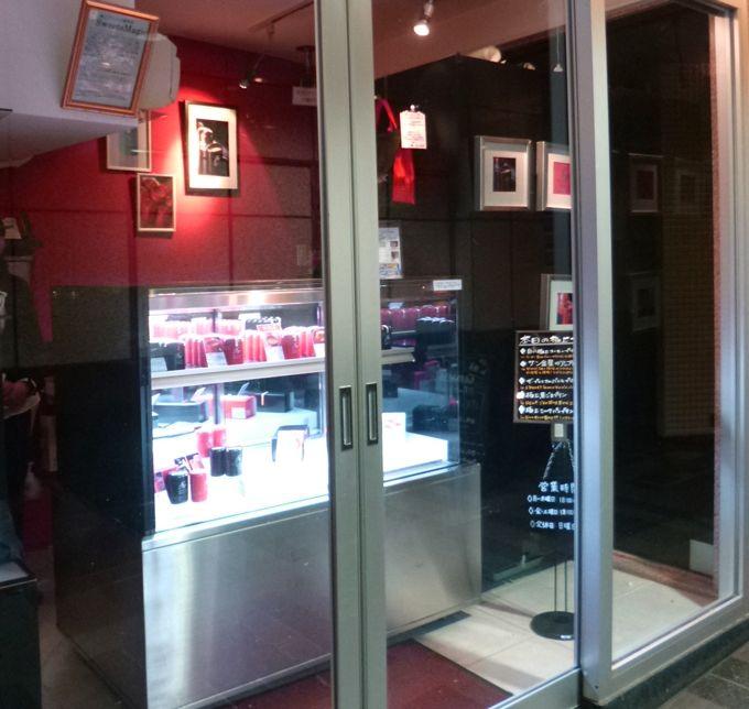 名古屋の繁華街 錦「プレミアムショップ」はまるで宝石店のよう!