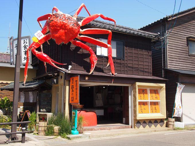度肝を抜く、家を襲う、蟹の襲来!駅のすぐ横に「越前蟹の坊」