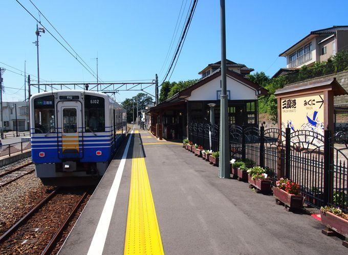 福井観光の足、越前鉄道の三国芦原線の終点「三国港駅」