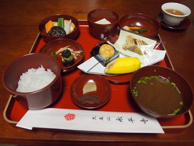 「食事も大切な修行」永平寺での暮らしは全てが修行に通ず