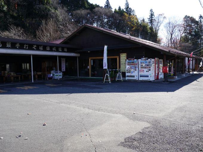 那珂川町の物産も揃う!馬頭産100%のそば粉でそば打ち体験もできる!