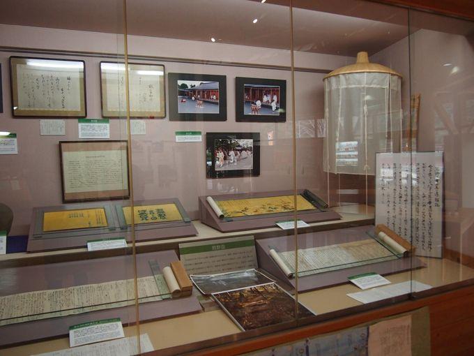 熊野古道の歴史を知り、平安衣装を着て王子社前で記念撮影もできる