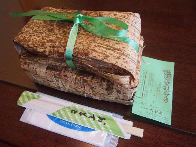 熊野古道中辺路の楽しみ!大村屋の熊野古道弁当と2つの押印帳