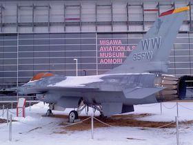 国内最大!青森県立三沢航空科学館で航空体験!国内唯一F4、F16も展示