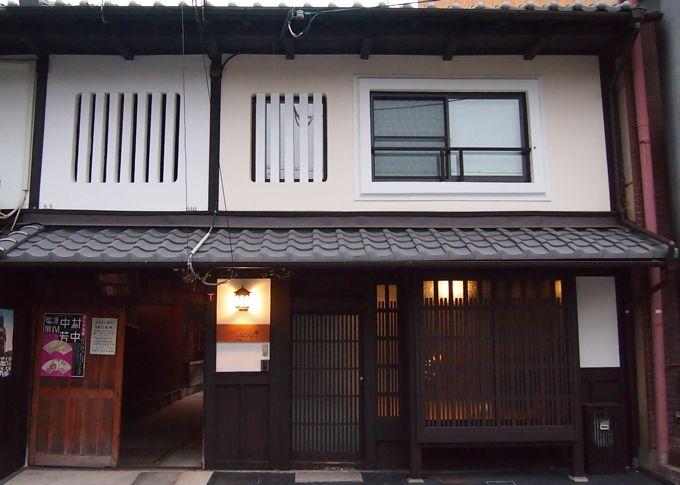 歴史ある京都の町家に宿泊できる「町家レジデンスイン 有済はとば庵」