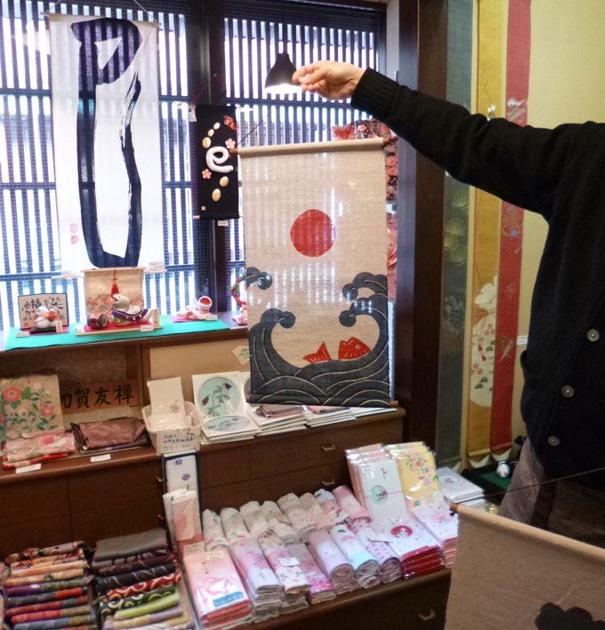 加賀友禅などの和小物が揃う、ショップで金沢土産をお買い物!