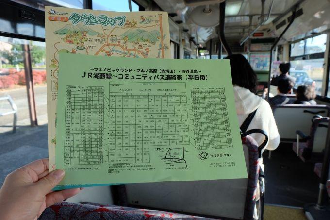 JRマキノ駅から路線バスで回る!お得で便利なマキノ観光コース