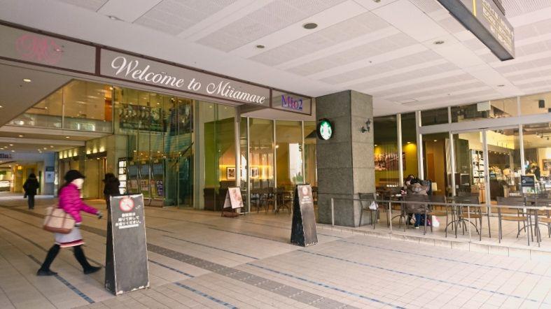 8.京成ホテルミラマーレ
