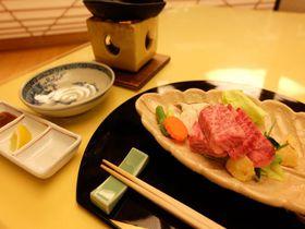 有馬温泉「旅館月光園 鴻朧館」9つの湯にマクロビ概念の料理も魅力