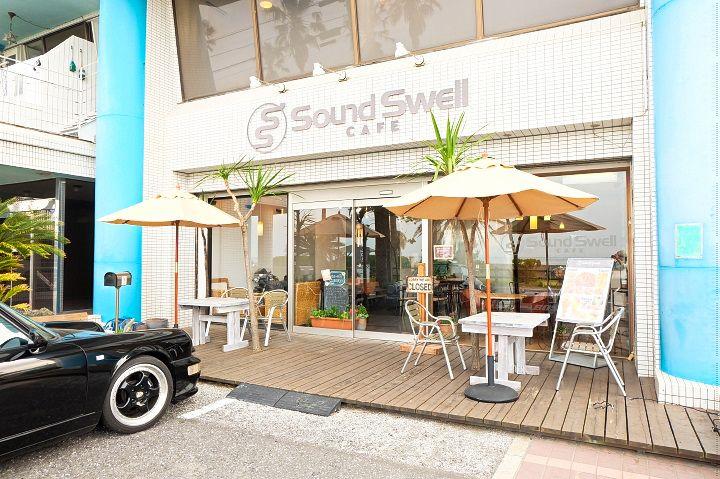 1Q84の舞台、千倉の海辺のリゾートホテル