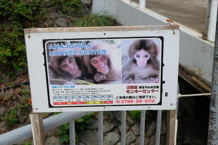 淡路島に行ったら、絶対立ち寄りたい!