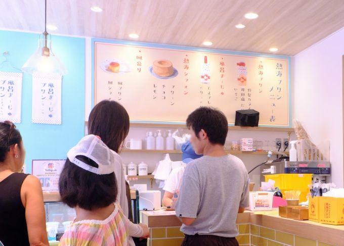1号店にはないカフェスペースでまったり