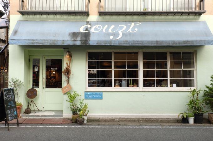 月替わりのランチプレートが人気のコーツトカフェ