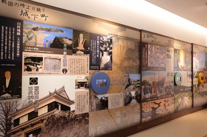 魅力4.臼杵の歴史・文化に触れる施設も充実