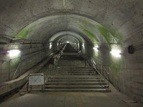 改札口まで486段!日本一のモグラ駅・群馬県みなかみ町「土合駅」下りホームから地上を目指す