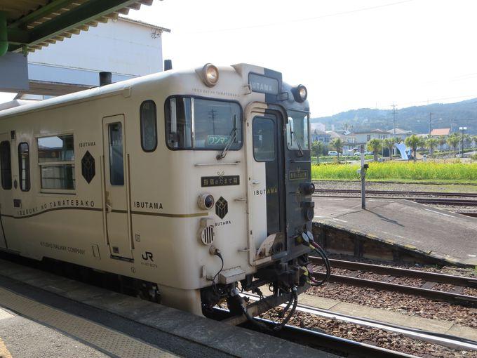 6.観光列車 いぶたま
