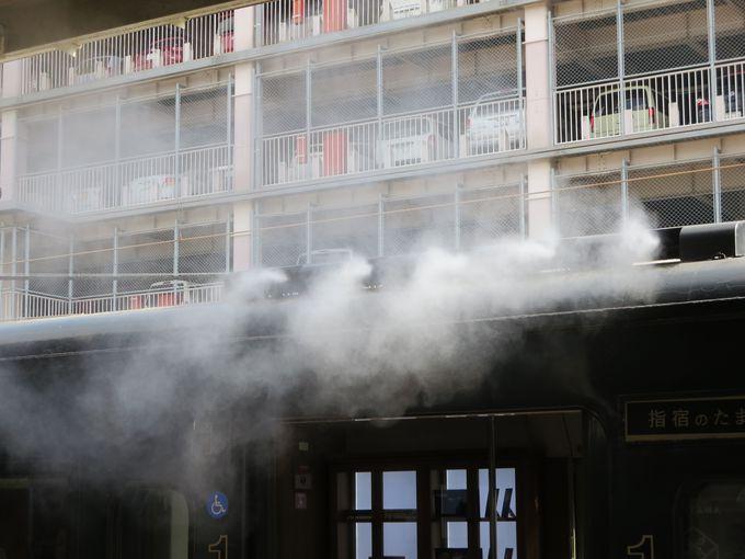 玉手箱の煙。