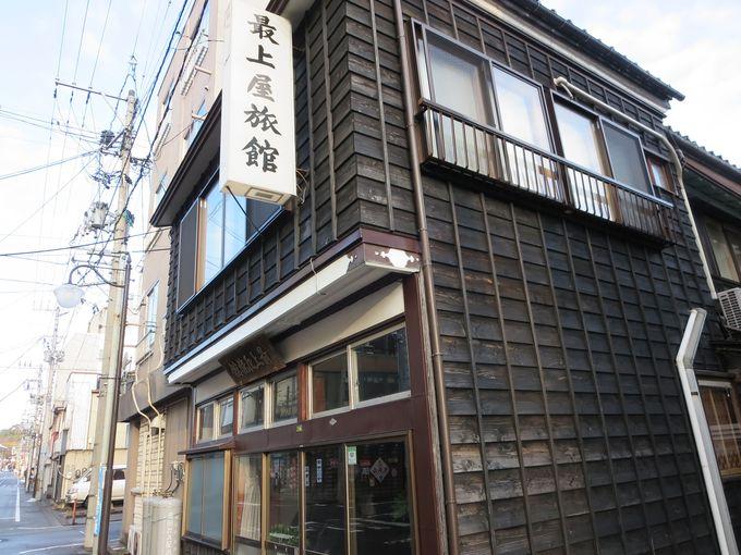 5.最上屋旅館