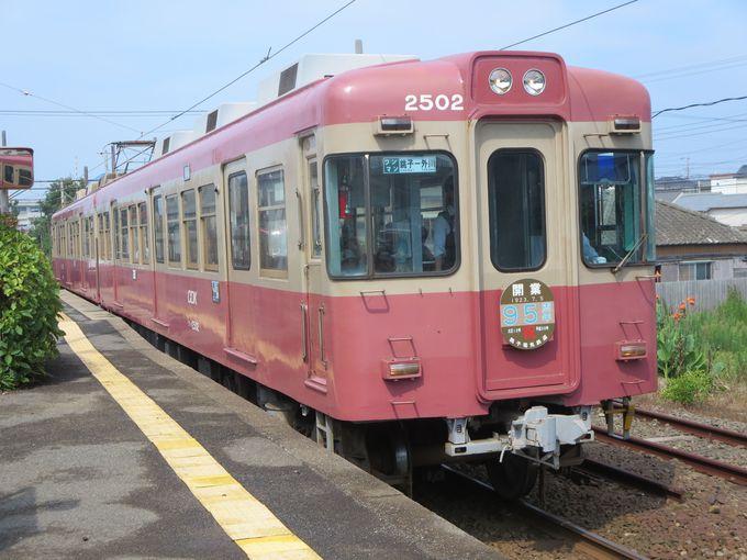 ローカル鉄道で行く