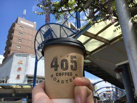 知る人ぞ知る 横浜「藤棚商店街」でぶらりカフェ巡り