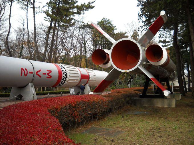 ロケットの大きさを体感!