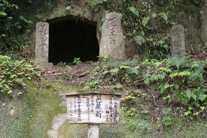 上総最古の芭蕉句碑に足がとまる。