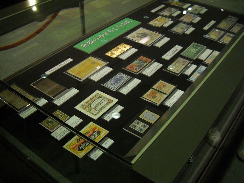 お札大好き人間集合!東京・王子「お札と切手の博物館」へ!