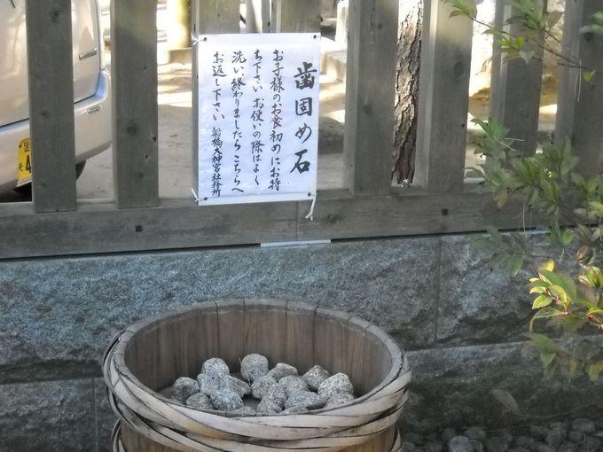 豊受姫神社(外宮)にある「歯固め石」
