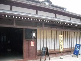 文化財が隠れ家カフェ?富山・滑川市「かふぇ・ぼんぼこさ」