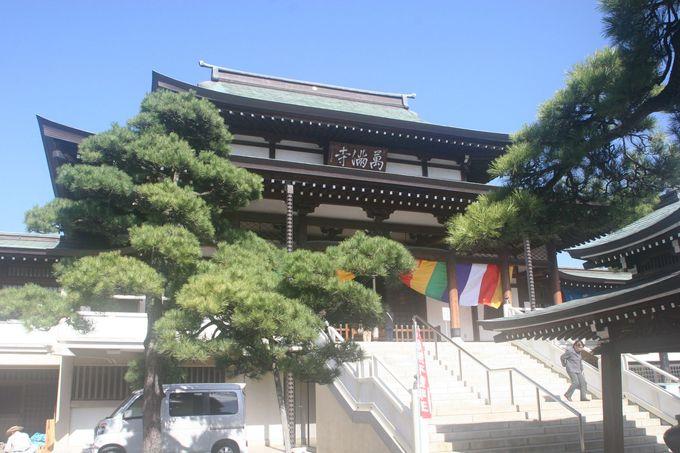 鎌倉時代に創建されたとされる古刹「法王山萬満寺」