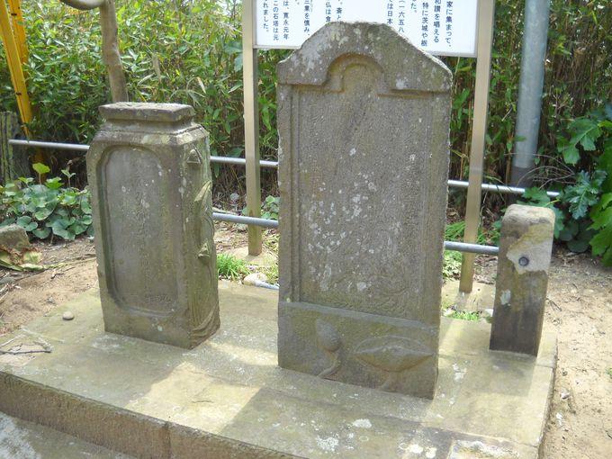 日本最古の「十九夜塔」