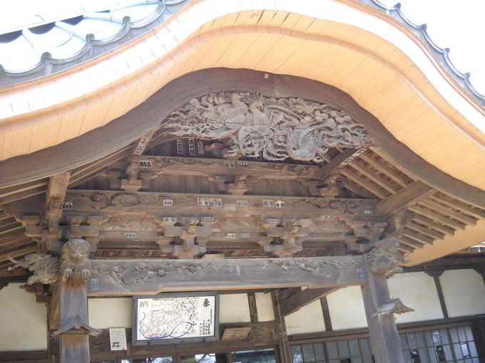 「客殿」入口の軒下