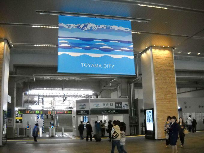 1.富山駅舎