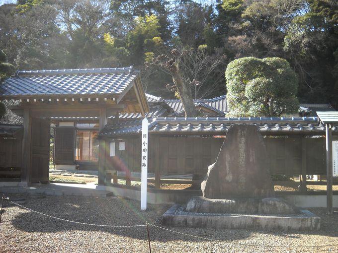 利根町立「柳田國男記念公苑」は、國男の第二の故郷にある