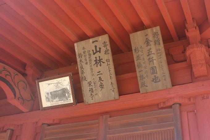 国指定重要文化財の「栄福寺薬師堂」
