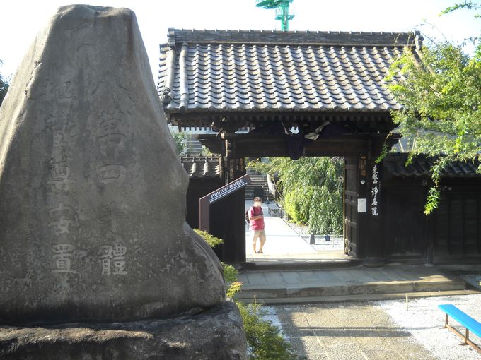 東叡山 浄名院は、地蔵信仰の寺