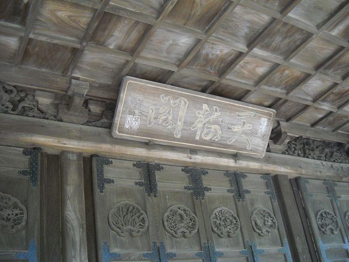 平成に改修された「本堂」