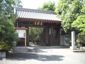刀痕と弾痕が幕末の事件を語る!東京・高輪「東禅寺」