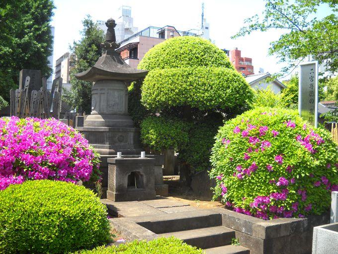 境内には「二宮尊徳」の墓碑がある