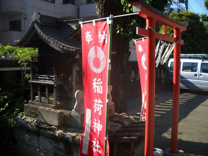 境内には、仙台藩主伊達氏縁の「稲荷神社」がある