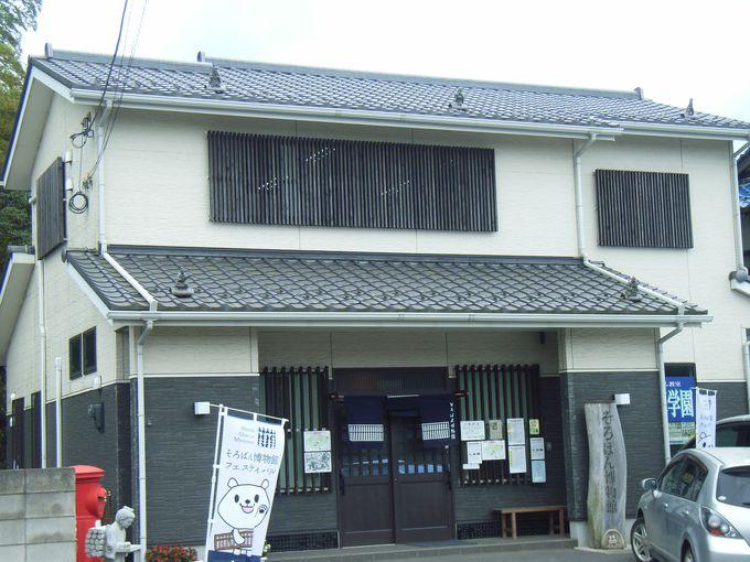 日本で唯一の常設「白井そろばん博物館」