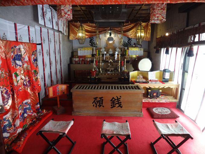 「円満和合の神」から「愛染神社」へ