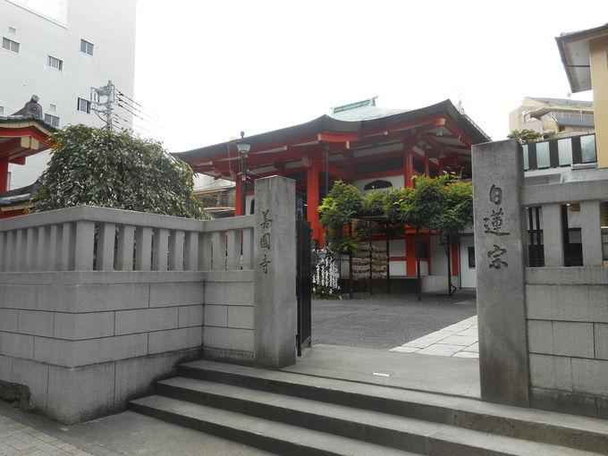 「嵐の聖地」として人気の東京・神楽坂「善國寺」
