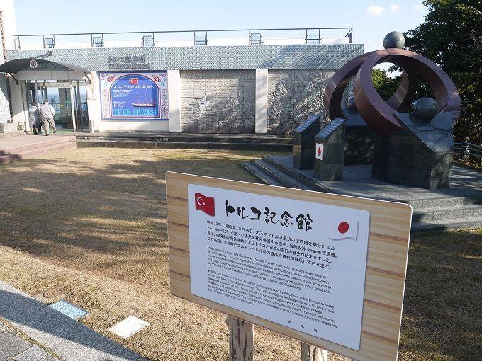 トルコと日本の歴史をひもとく感動秘話に出合う